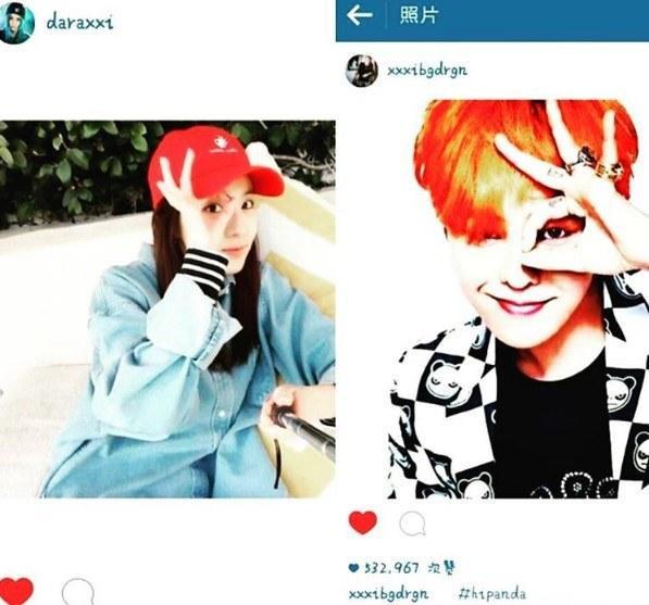 Với loạt bằng chứng không thể chối cãi này bảo sao fan không nhiệt liệt 'đẩy thuyền' G-Dragon – Dara.