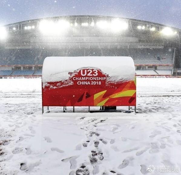 Chung kết U23 Việt Nam  Uzbekistan: Tuyết đang rơi phủ kín mặt sân, nhiệt độ xuống thấp ảnh 10