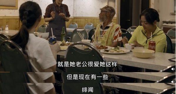 Angelababy bị người qua đường hỏi về những tin đồn rạn nứt trong hôn nhân của cô và Huỳnh Hiểu Minh