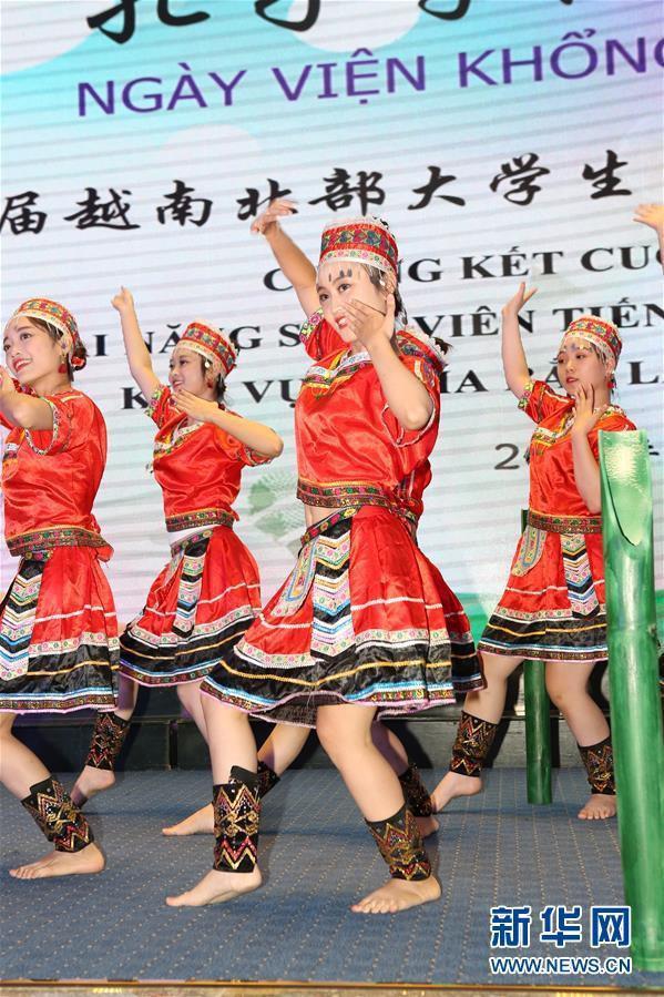 Phần trình diễn múa thể hiện bản sắc dân tộc.Ảnh: Xinhua/ Ngô Minh Tiến