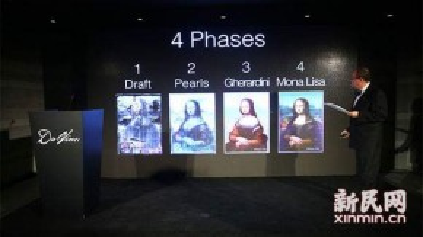 Nhà khoa học trình bày những hình ảnh chụp cắt lớp và phát hiện một bức vẽ người phụ nữ khác dưới hình Mona Lisa.