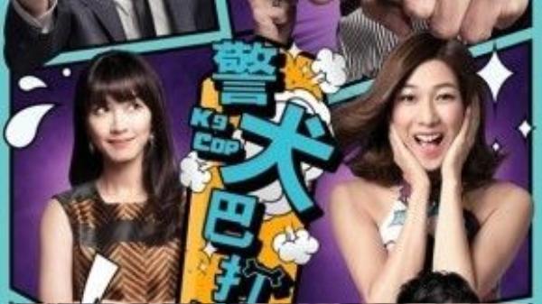 Poster chính thức của Cảnh khuyển Ba Đả, mang phong cách hiện tại như chính tinh thần của phim.