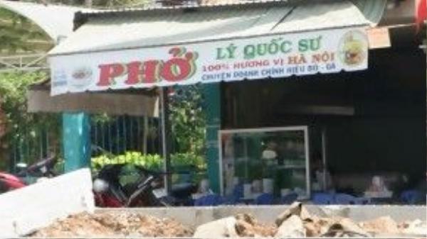 Quán phở Lý Quốc Sư (đường Trần Não, quận 2, TP.HCM).