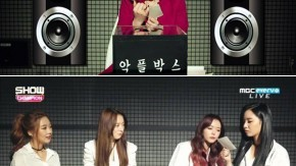 Yezi và các thành viên Dalshabet đọc những bình luận ác ý viết về họ trong Show Champion.
