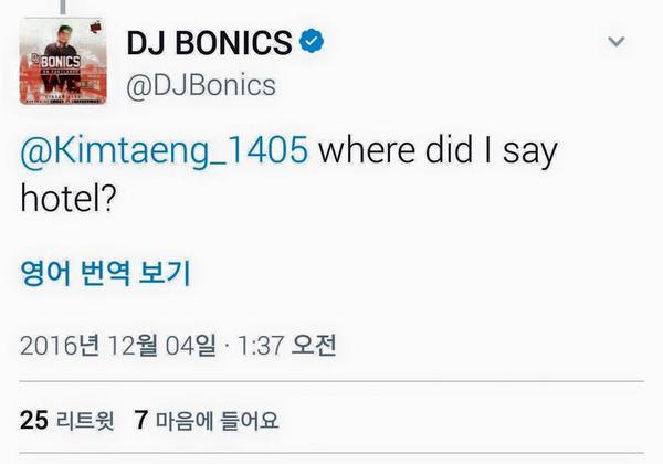 """Không biết DJ có tỉnh táo hay không mà câu trước câu sau cứ đối nhau chan chát thế này. Câu trước: """"Cô ta về khách sạn"""". Câu sau: """"Ủa tôi nói hồi nào?"""""""