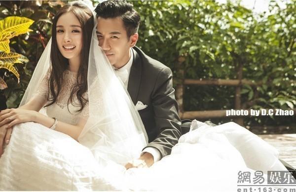 """Tâm sự trong lễ cưới, Dương Mịch chia sẻ hạnh phúc: """"Chúng tôi đã cùng nhau trải qua nhiều thăng trầm sau khi yêu nhau. Nhưng cuối cùng cũng đã đi đến cuối con đường tình yêu rồi, tôi hy vọng sẽ cùng anh bước tiếp trên con đường dài phía trước của hôn nhân""""."""