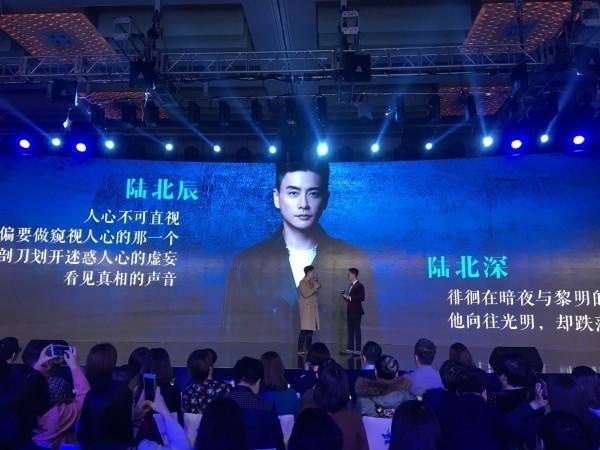 Huỳnh Tông Trạch xuất hiện trong họp báo ra mắt phim gây bất ngờ cho tất cả mọi người.
