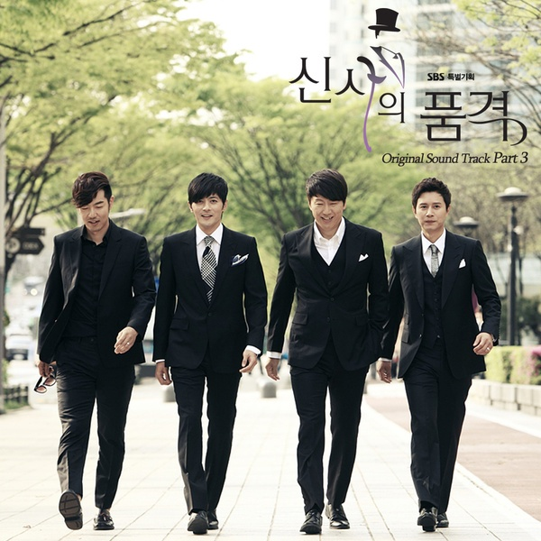 """4 tài tử trung niên xứ Kim Chi gồm Jang Dong Gun, Kim Min Jong, Lee Jong Hyuk và Choi Soo Ro vẫn """"đốn tim"""" chị em phụ nữ."""