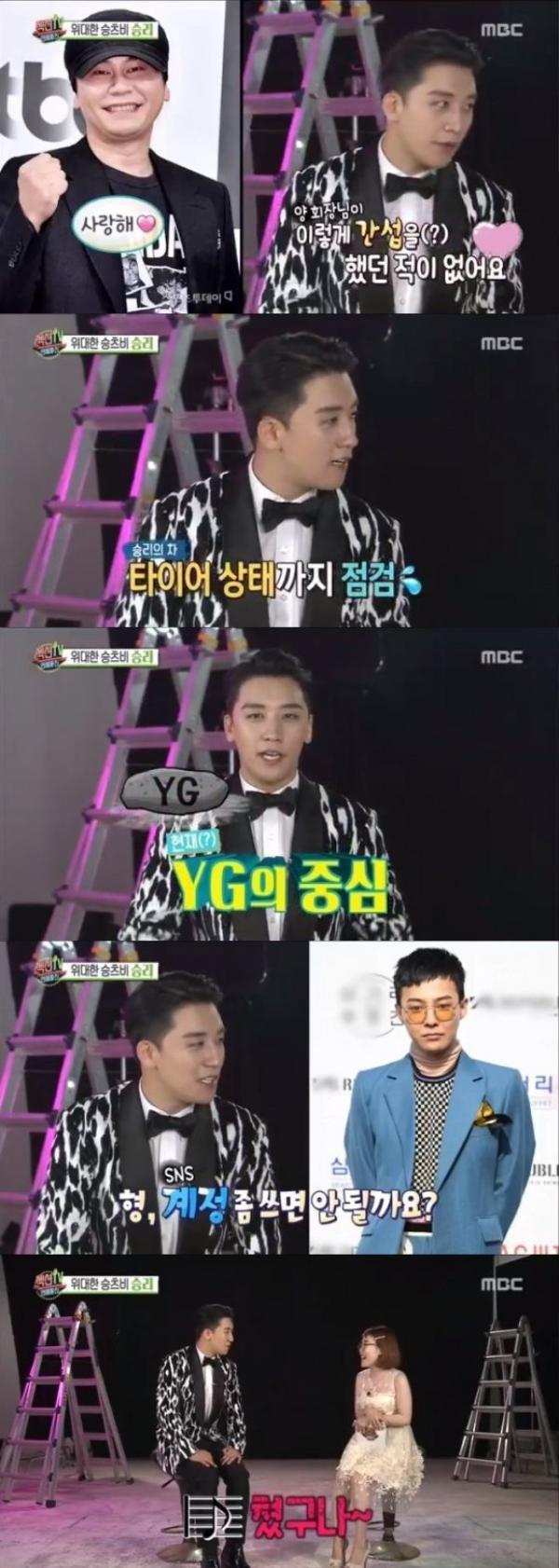 Seungri trong chương trìnhSection TV ngày 23/7 vừa qua.