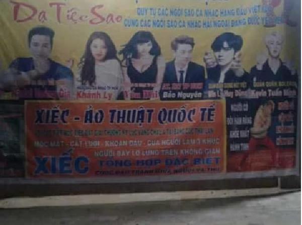 Tấm poster được cộng đồng mạng chụp lại được.