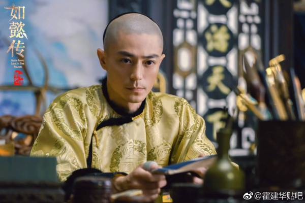 Lâm Tâm Như muốn bỏ phim Hậu cung Như Ý truyện vì chồng mình  Càn Long Hoắc Kiến Hoa ảnh 3
