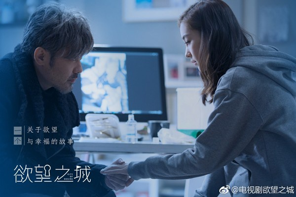 Phim Hoa Ngữ chiếu đài Bắc Kinh năm 2019: Chương Tử Di đóng hai phim, Dịch Dương Thiên Tỉ  Hoàng Tử Thao sẽ đột phá? ảnh 8