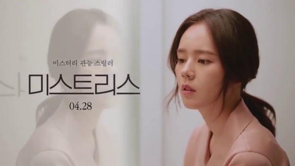 Yeon Jung Hoon tiết lộ Han Ga In sẽ sinh em bé thứ 2 vào năm tới tại MBC Drama Awards 2018 ảnh 1