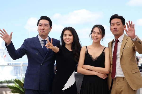 Kim Tae Ri và Kim Min Hee.
