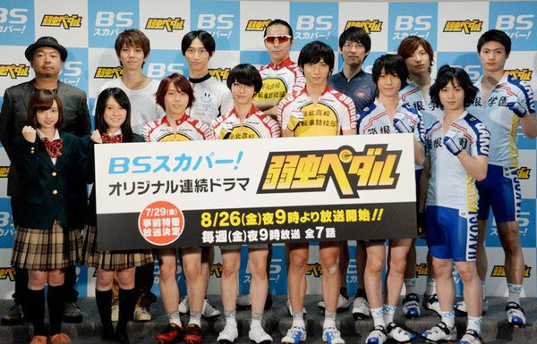'Yowamushi Pedal' lên sóng: Thêm một phim học đường thể thao truyền lửa nhiệt huyết, đam mê đậm chất Nhật Bản ảnh 1