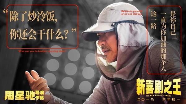 Thất bại trước đàn em, những dự án phim Tết có ý nghĩa thế nào với Thành Long và Châu Tinh Trì? ảnh 3