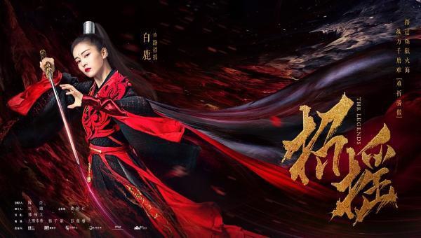 Năm phim truyền hình cổ trang Hoa ngữ đang phát sóng, tác phẩm nào đáng xem hơn cả? ảnh 19