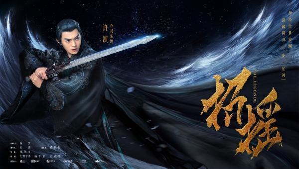 Năm phim truyền hình cổ trang Hoa ngữ đang phát sóng, tác phẩm nào đáng xem hơn cả? ảnh 20