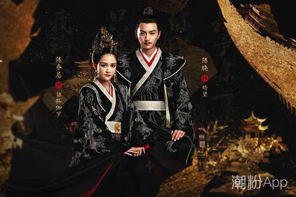 Năm phim truyền hình cổ trang Hoa ngữ đang phát sóng, tác phẩm nào đáng xem hơn cả? ảnh 24