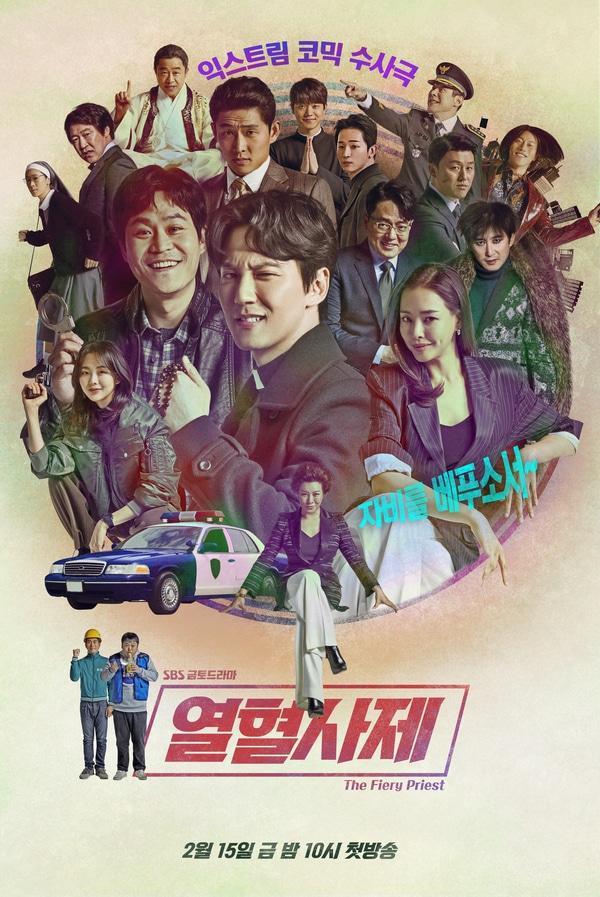 Top 10 drama được tìm kiếm nhiều nhất hiện nay tại Hàn: Phụ lục tình yêu chỉ xếp thứ 2, Chạm vào tim em xếp tận thứ 9 ảnh 3