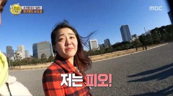 P.O (Block B) phản hồi lại tin Moon Geun Young chọn mình làm mẫu bạn trai lý tưởng ảnh 1