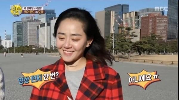 P.O (Block B) phản hồi lại tin Moon Geun Young chọn mình làm mẫu bạn trai lý tưởng ảnh 3