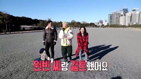 P.O (Block B) phản hồi lại tin Moon Geun Young chọn mình làm mẫu bạn trai lý tưởng ảnh 0