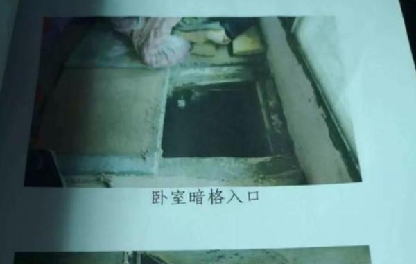 Nơi cô gái trẻ bị giam giữ.