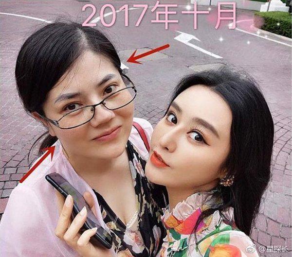 A Jing (bên trái), 42 tuổi, quyết định phẫu thuật thẩm mỹ giống với Địch Lệ Nhiệt Ba và được 'bản sao' của Phạm Băng Băng (bên phải) hết sức ủng hộ.