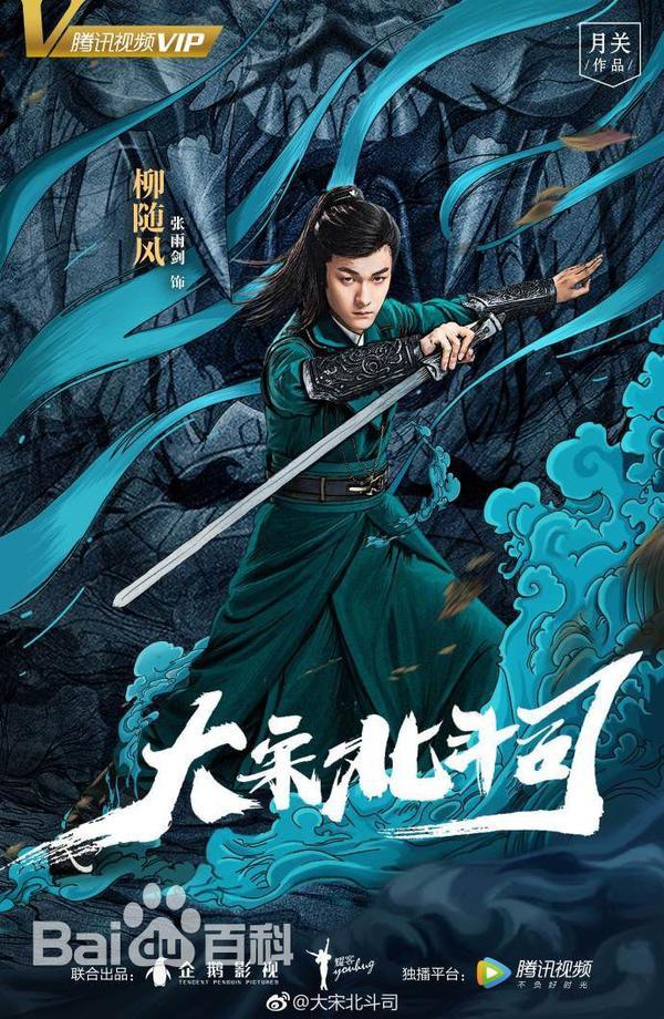 Ngôn Mặc- Trương Vũ Kiếm có phải là F-Kun bước ra từ tiểu thuyết 'Anh không thích thế giới này, anh chỉ thích em' ảnh 14