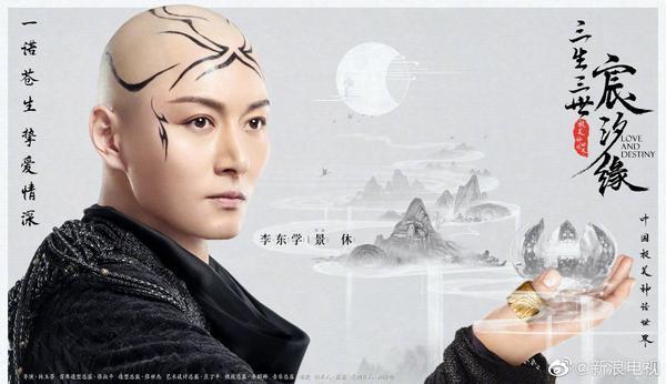 Tam sinh tam thế Thần tịch duyên tung poster mới đầy đủ nhân vật nhưng vẫn bị khán giả chê bai như trước đó ảnh 5