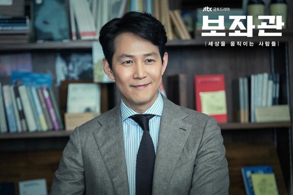 Lộ tạo hình của Shin Min Ah và sao Thử thách thần chết trong phim của đạo diễn Mật danh K2 ảnh 1