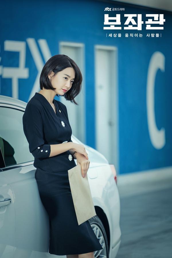 Lộ tạo hình của Shin Min Ah và sao Thử thách thần chết trong phim của đạo diễn Mật danh K2 ảnh 0