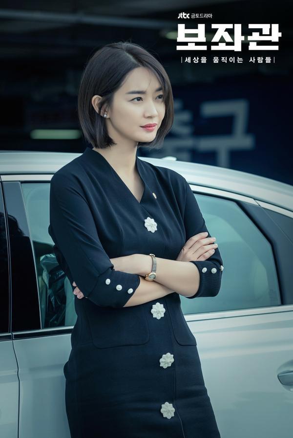 Lộ tạo hình của Shin Min Ah và sao Thử thách thần chết trong phim của đạo diễn Mật danh K2 ảnh 3