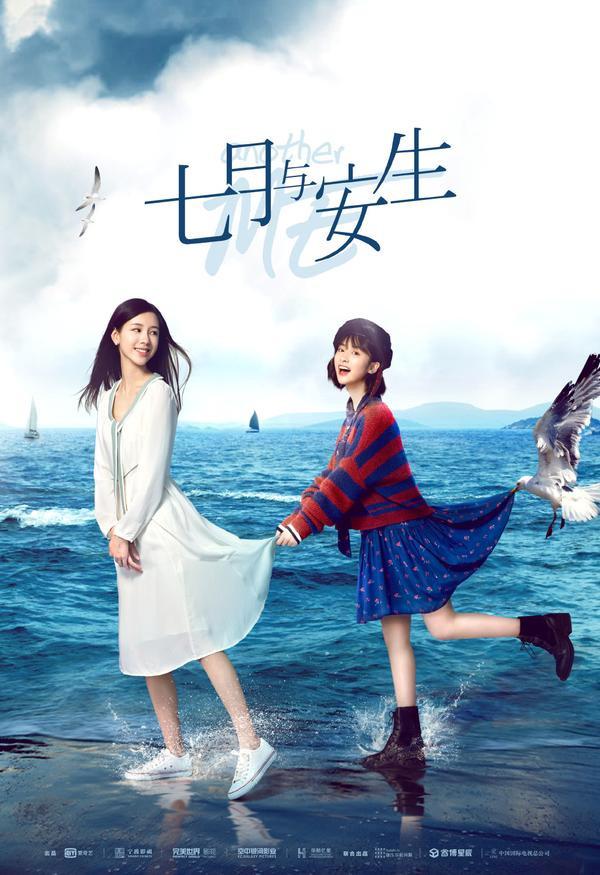 Thất Nguyệt và An Sinh bản truyền hình khiến khán giả thất vọng từ poster cho đến trailer ảnh 4