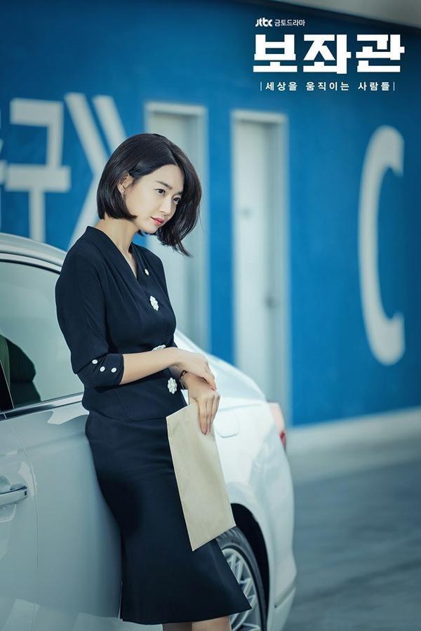 Aide của tài tử Lee Jung Jae và Shin Min Ah phát hành poster, teaser và ấn định ngày lên sóng ảnh 3