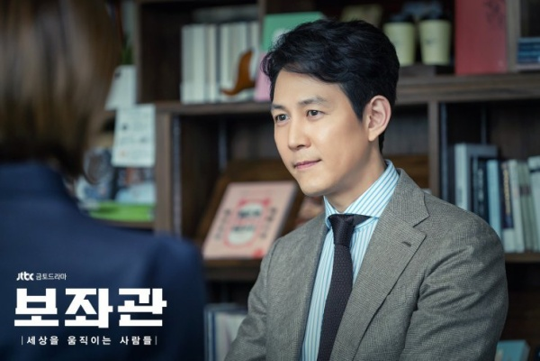 Aide của tài tử Lee Jung Jae và Shin Min Ah phát hành poster, teaser và ấn định ngày lên sóng ảnh 2
