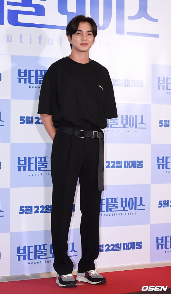 Yoo Seung Ho - Jeon Hye Bin and Korean stars attended the 'Beautiful Voice' VIP premiere
