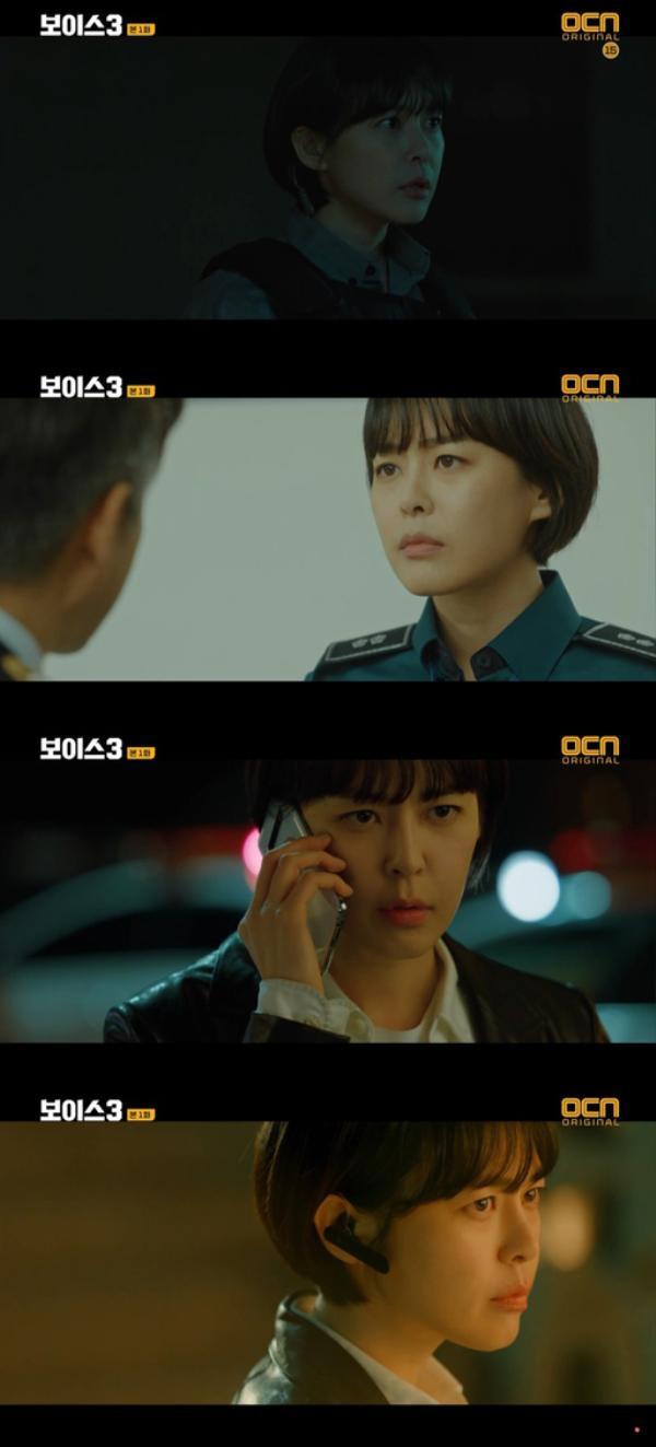 Vừa lên sóng, Voice 3 đã nhận vô số lời khen từ K-net: Sát nhân tàn ác hơn Kim Jae Wook và Kwon Yul ảnh 6