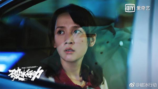 Hành động phá băng của Hoàng Cảnh Du được khán giả Trung Quốc khen nức nở trên Douban ảnh 1