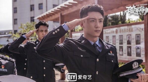 Hành động phá băng của Hoàng Cảnh Du được khán giả Trung Quốc khen nức nở trên Douban ảnh 2