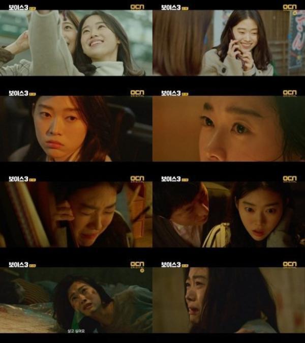 Rating tập 2 của Voice 3 tăng mạnh, K-net: Tin tôi đi, phim thực sự rất hay ảnh 2