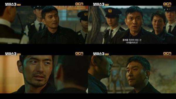 Rating tập 2 của Voice 3 tăng mạnh, K-net: Tin tôi đi, phim thực sự rất hay ảnh 3