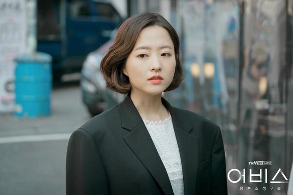 Abyss: Hậu trường tươi sáng của cặp chị em Park Bo Young và Ahn Hyo Seop ảnh 1
