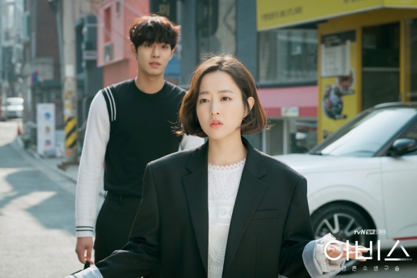 'Abyss': Bright backstage of Park Bo Young and Ahn Hyo Seop