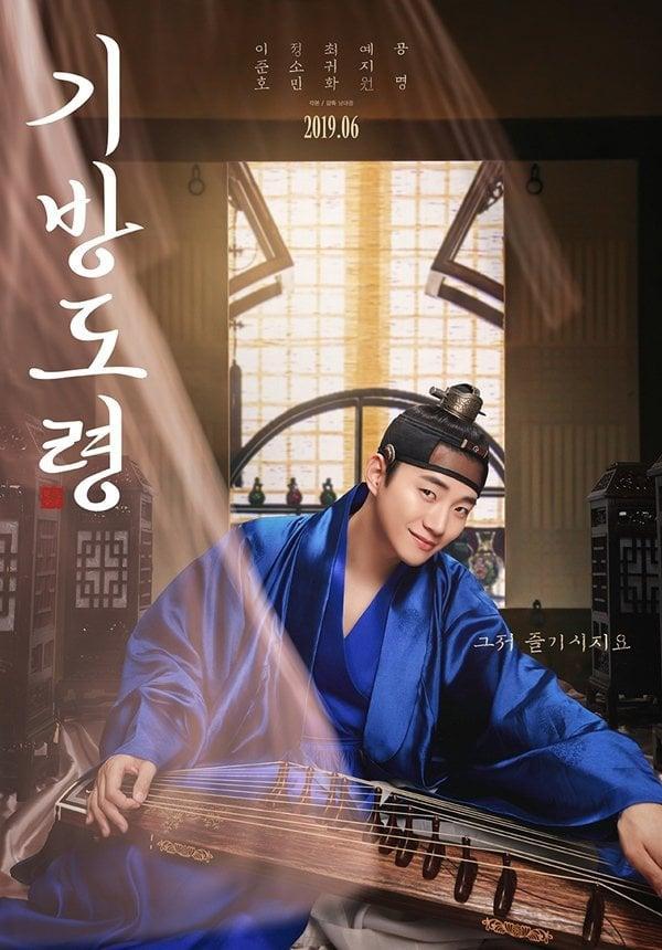 Homme Fatale: Tạo hình kỹ nam hạng sang của Lee Jun Ho (2PM), người khiến Jung So Min mê mệt ảnh 3