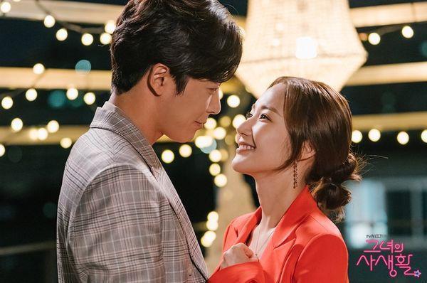 Jessica Jung ngọt ngào gửi quà ủng hộ Park Min Young và phim Bí mật nàng fangirl ảnh 3