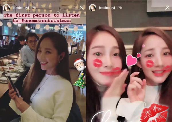 Jessica Jung ngọt ngào gửi quà ủng hộ Park Min Young và phim Bí mật nàng fangirl ảnh 2