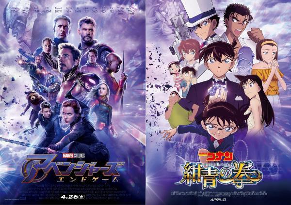 Detective Conan: The Fist of Blue Sapphire bỏ túi 7,9 tỷ yên; KINGDOM hoàn thành xuất sắc mục tiêu 4 tỷ yên ảnh 3