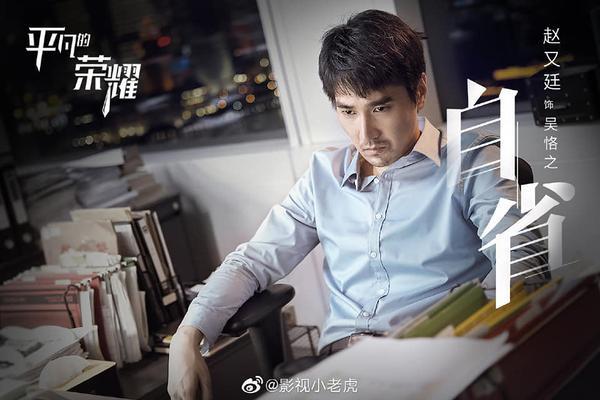 Triệu Hựu Đình trong vai Ngô Khác Chi